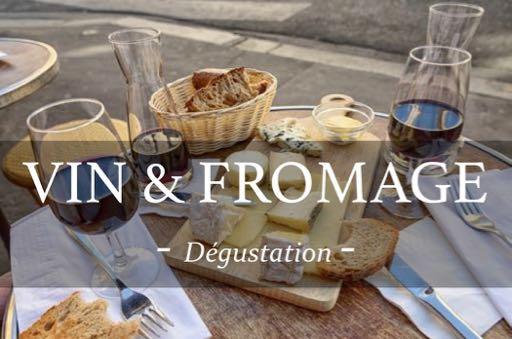 dégustation vin et fromage, vin ; fromage ; activité ; entreprise ; wine passport ; dégustation ; tasting ; wine and cheese ; ; thématiques ; vin ; vins ; Dégustations ; dégustation de vin